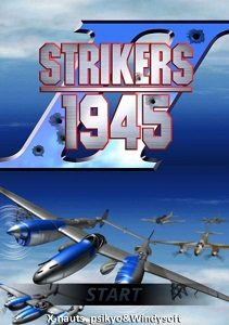 Strikers45-2 thm.jpg